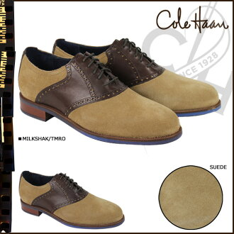 点 2 x Cole Haan Cole Haan 的鞍脊鞋 [奶昔布朗 x] C11326 卡特橡胶鞍麂皮绒男装 SAFARI 张贴项目麂皮绒 [定期] P06Dec14