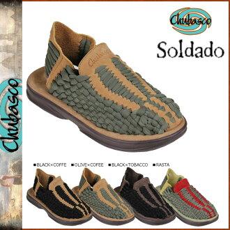 Chubasco Chubasco 凉鞋 4 色索尔尼龙男装女装圣萨尔瓦多沙滩鞋 chebasco