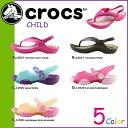 Cr ccrocs8 a