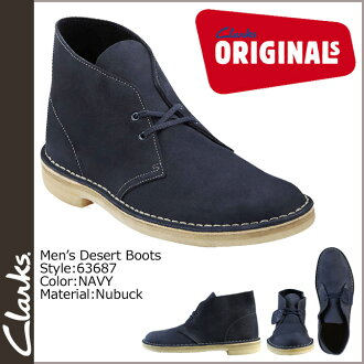 [SOLD OUT] Clarks originals-Clarks ORIGINALS desert boots [Navy] 63687 Desert Boots nubuck men's