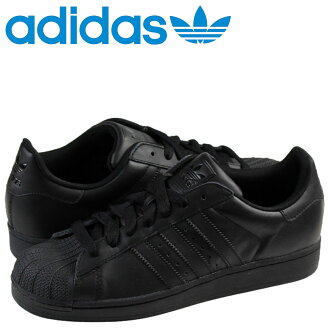 Cheap Adidas Originals 13SS Superstar 2 influencer Collection x
