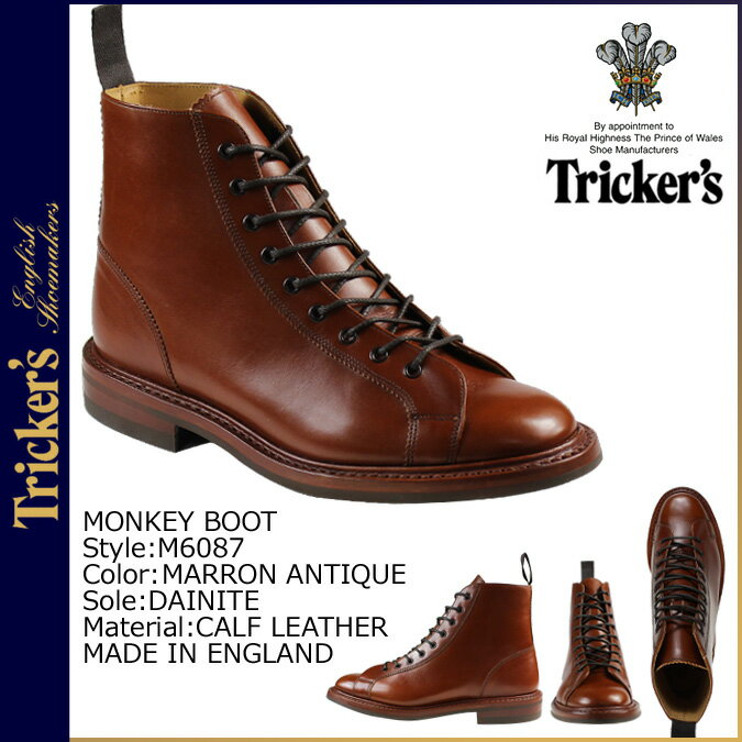 Tricker's トリッカーズ モンキーブーツ MONKEY BOOT M6087 5ワイズ メンズ [予約商品 2/24頃入荷予定 追加入荷]