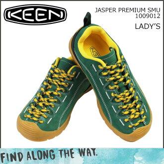 點 15 倍熱衷熱衷於婦女曾鈺成保費 SMU 運動鞋碧玉溢價磨砂綠 1009012
