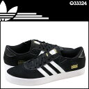 Q33324 black [7/8 Shinnyu load] [regular] latest for Adidas originals adidas Originals GONZ PRO sneakers Gon's Pross aide men foreign countries limitation mark Gonzales skateboarding SKATEBOARDING SB 2,014 years★★