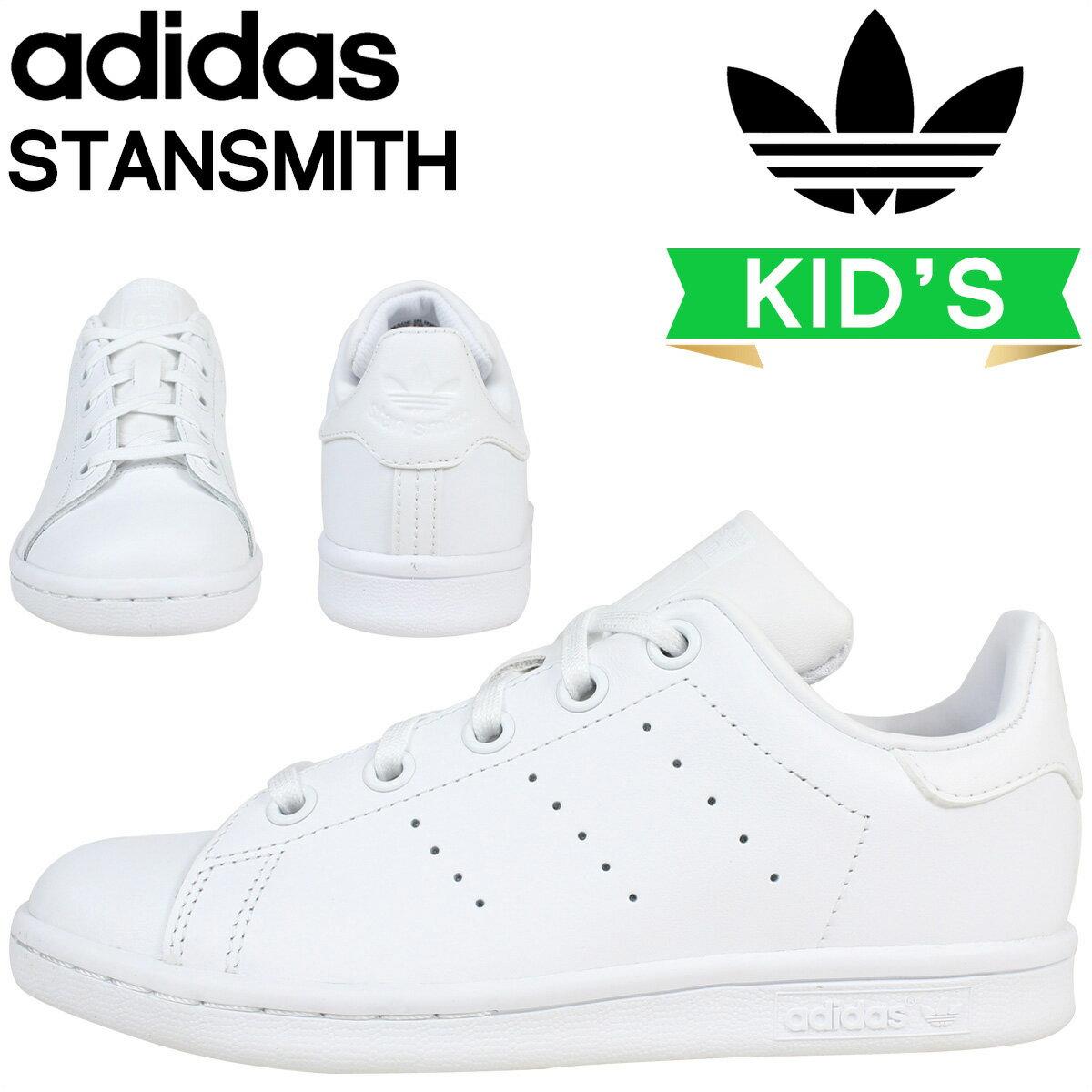 adidas アディダス スタンスミス スニーカー キッズ STAN SMITH EL C BA8388 靴 ホワイト 【決算セール】