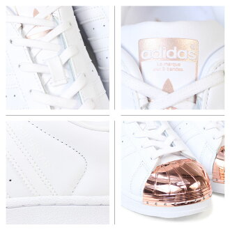 7edbca1a8daf adidas superstar or toe coupon