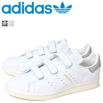 adidas Originals Stan Smith Leather Trainers In White M20324 Asos