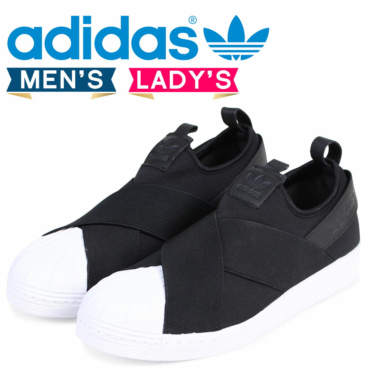 adidas Originals スーパースター アディダス スニーカー スリッポン SUPERSTAR SLIP-ON メンズ レディース BZ0112 ブラック オリジナルス [予約商品 3/2頃入荷予定 追加入荷]