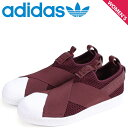 783a8ab4bde adidas Originals superstar Adidas originals Lady s sneakers slip-ons  SUPERSTAR SLIP-ON W B37371