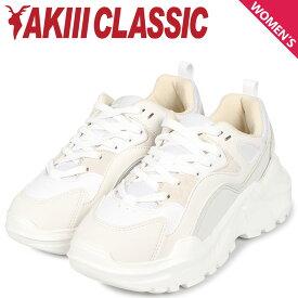 AKIII CLASSIC アキクラシック キャスパー スニーカー ダッドシューズ レディース 厚底 CASPER ホワイト 白 AKC-0004