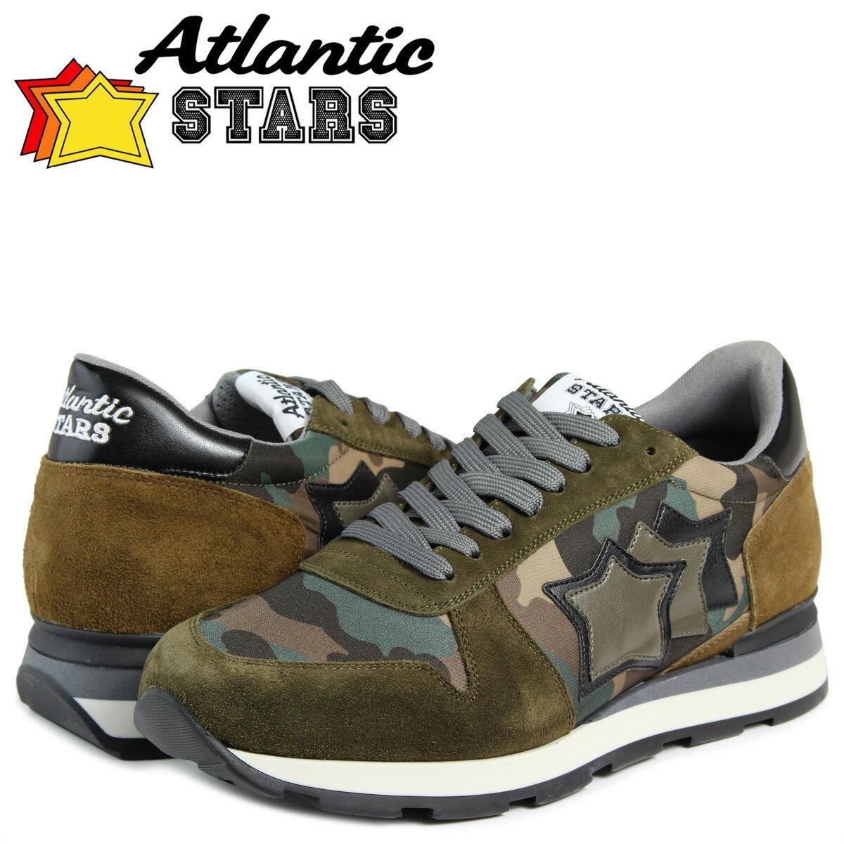 【お買い物マラソン ポイント最大30倍】Atlantic STARS メンズ スニーカー アトランティックスターズ シリウス SIRIUS TH-81N 靴 カモ