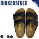 BIRKENSTOCK ビルケンシュトック アリゾナ サンダル メンズ レディース ARIZONA ビルケン 細幅 普通幅