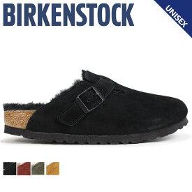 BIRKENSTOCK ボストン メンズ レディース ビルケンシュトック BOSTON ビルケン サンダル ファー ボア 細幅 普通幅