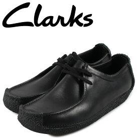 【最大600円OFFクーポン】Clarks クラークス ナタリー ブーツ メンズ NATALIE ブラック 黒 26133272