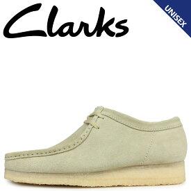 【最大600円OFFクーポン】Clarks クラークス ワラビー ブーツ メンズ レディース WALLABEE メープルスエード ベージュ 26133278