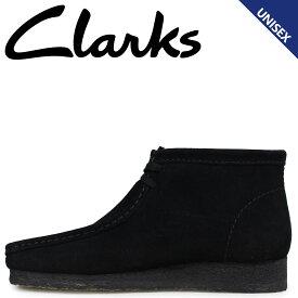 Clarks クラークス ワラビー ブーツ メンズ レディース WALLABEE スエード ブラック 黒 26133281 [10月 再入荷]