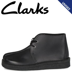 Clarks クラークス デザート トレック ブーツ メンズ レディース DESERT TREK HI レザー ブラック 黒 26144187
