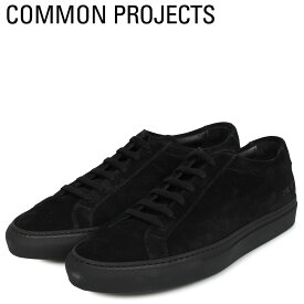 Common Projects コモンプロジェクト アキレス ロー スニーカー メンズ ACHILLES LOW SUEDE ブラック 黒 2152-7547
