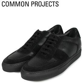 Common Projects コモンプロジェクト ビーボール ロー プレミアム スニーカー メンズ BBALL LOW PREMIUM ブラック 黒 2226-7547