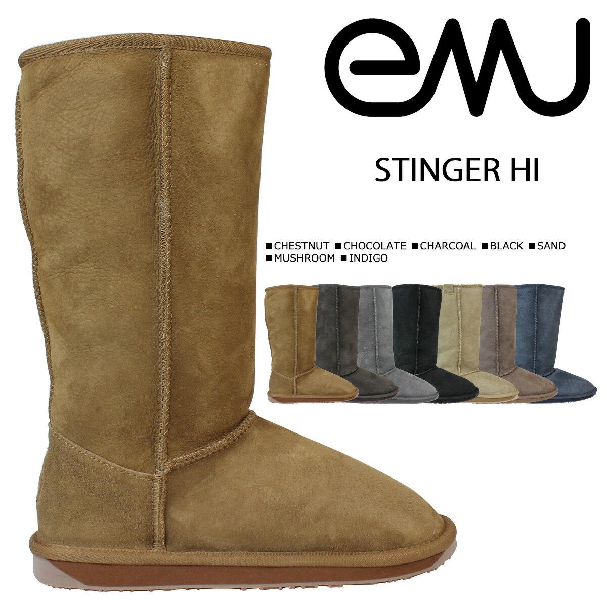 エミュー emu スティンガー ハイ ムートンブーツ STINGER HI W10001 レディース