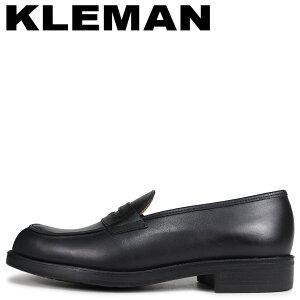 革靴 クレマン 【トレマガ】皆が注目!ワークシューズ「KLEMAN」とは?