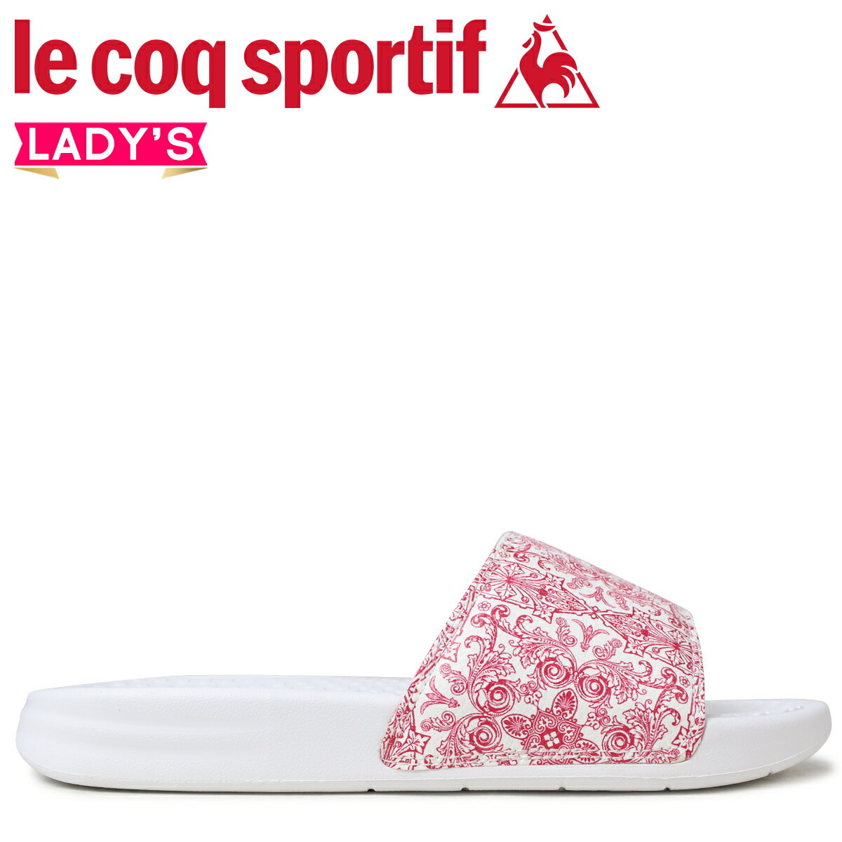 le coq sportif ルコック スポルティフ レディース サンダル シャワーサンダル ナプール NAPOLE ホワイト 白 QL3LJE32PR