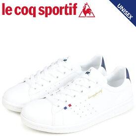 le coq sportif ルコック スポルティフ スニーカー メンズ レディース LA ローラン LA ROLAND LE ホワイト 白 QMT-7314WN