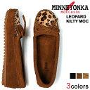 Leopard kilty sg a