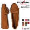 «Some pre-order items» «around the 10 / 23 will be in stock» Minnetonka MINNETONKA Kirti moccasin KILTY SUEDE MOC suede women's suede HARDSOLE