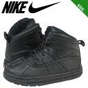 Nike 524874 001 a