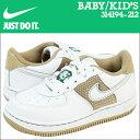 Nike-314194-212-a