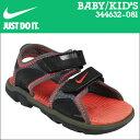 Nike-344632-081-a