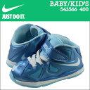 Nike-543566-400-a