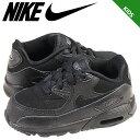 Nike 408110 091 a