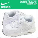Nike-408110-167-a