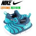 Nike 343938 420 a