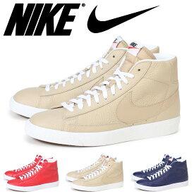 NIKE ナイキ ブレザー スニーカー BLAZER MID PREMIUM 09 429988-202 429988-402 429988-604 メンズ 靴