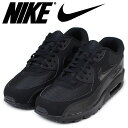 Nike 537384 090 a