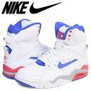 Nike-684715-101-a