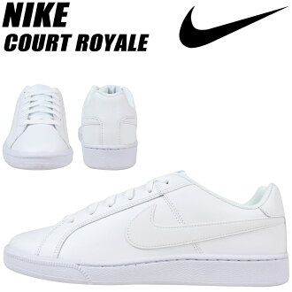 NIKE耐吉大衣皇家運動鞋COURT ROYALE 749747-111人鞋白