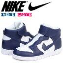 Nike-896187-102-a