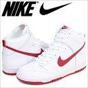 Nike-904233-102-a