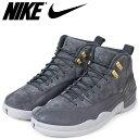 Nike 130690 005 sg a