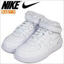 Nike-314197-113-sg-a
