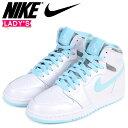 Nike-332148-106-sg-a