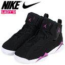Nike-342774-001-sg-a
