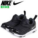 Nike 343738 013 sg a