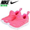 Nike 343738 620 sg a