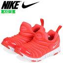 Nike 343738 624 sg a