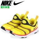 Nike 343738 703 sg a